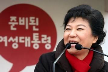 박근혜 대통령 집권 4년차 대선공약 이행 평가결과