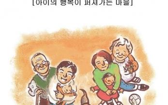 [2014 지방선거] 정책선거는 '가능성'의 실현이다