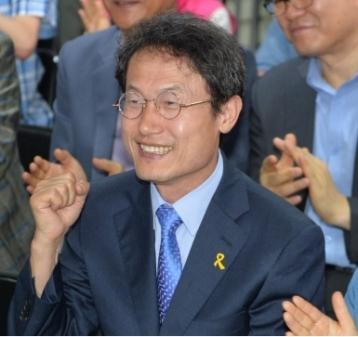 서울시교육감 선거결과에 대한 논평